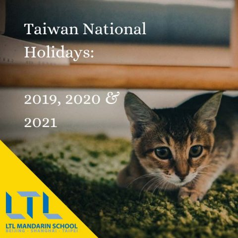 FIND OUT NOW - National Holidays in Taiwan