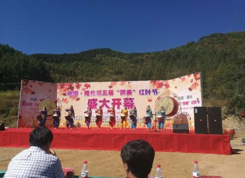 Folk dance performance in Chengde, China