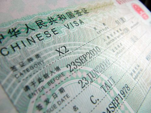 Chinese X2 visa up close inside a passport