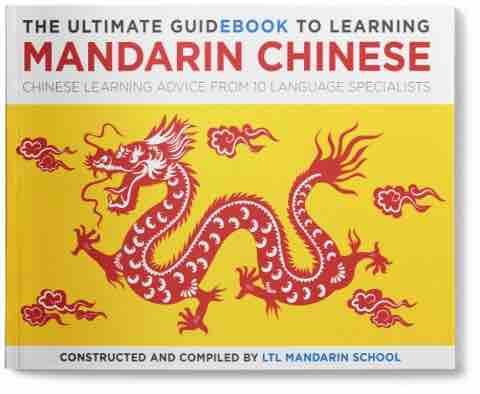 Learn Mandarin Chinese - Free EBook Download