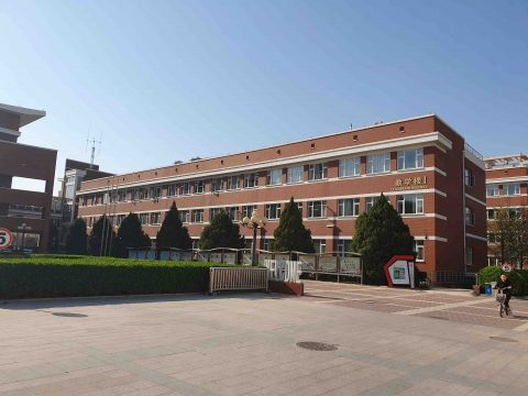 High School in China with LTL